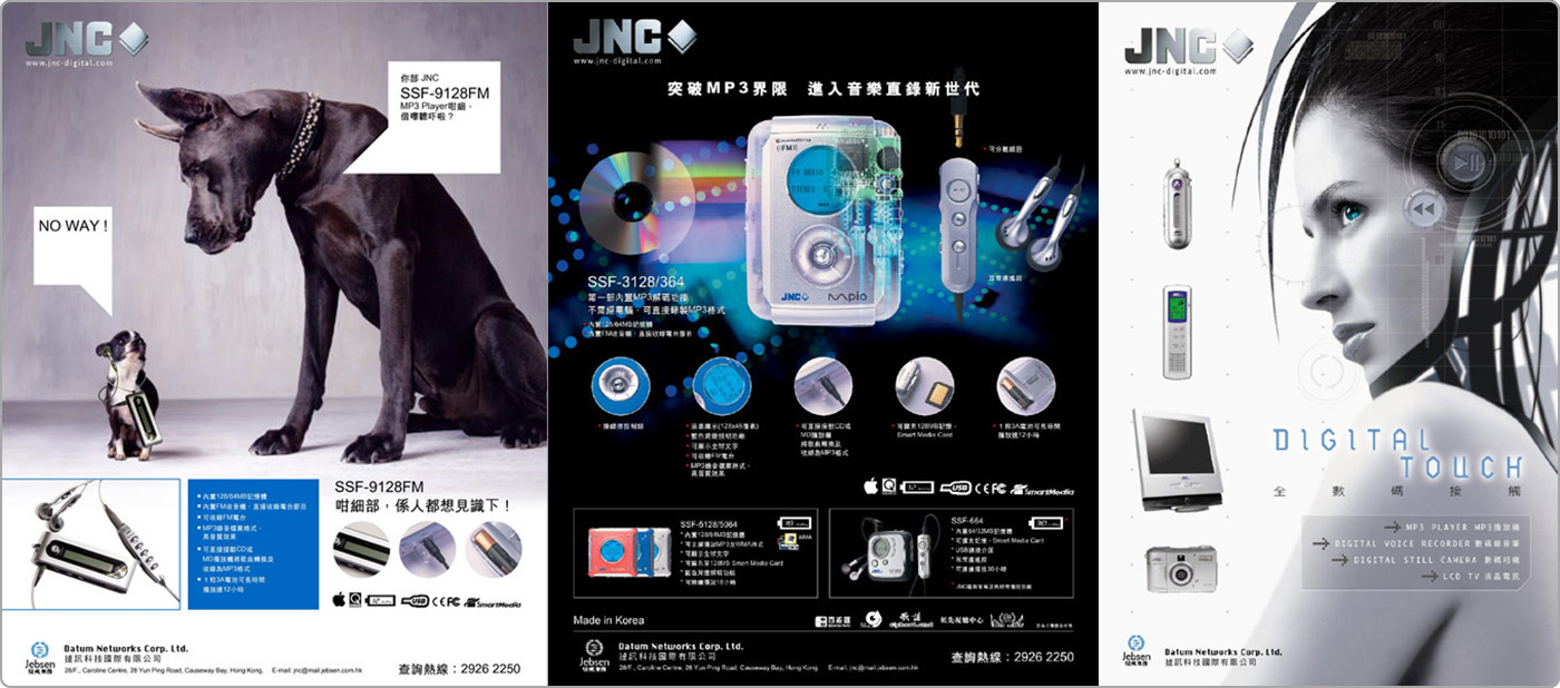 JNC Product and Brand Image Advertisement