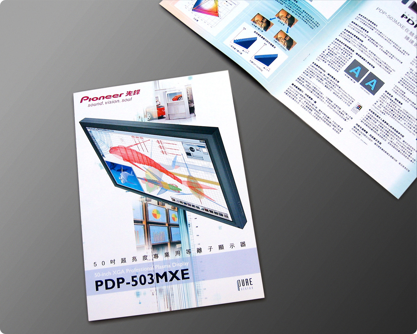 Pioneer PDP-503MXE VGA Plasma Display Catalogue
