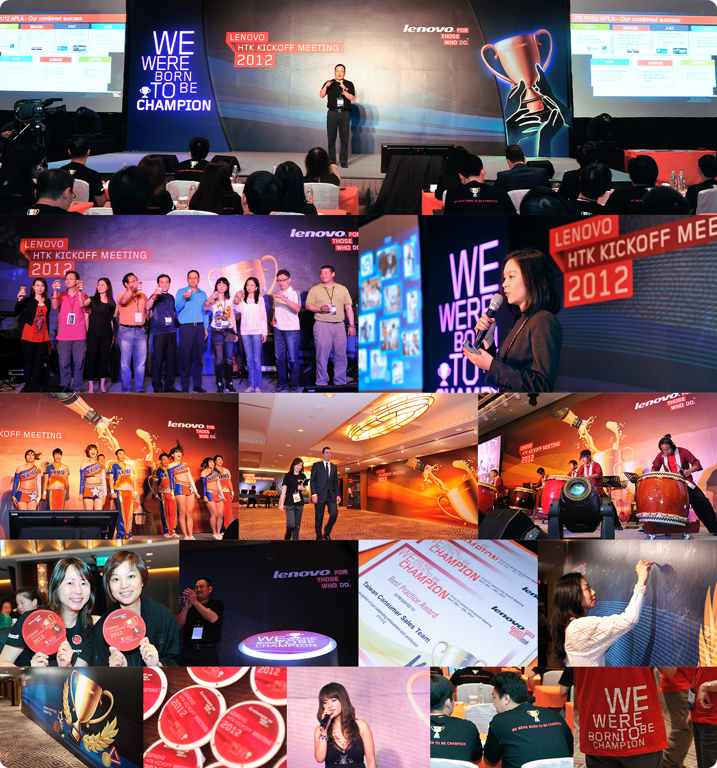 Lenovo HTK Kickoff Meeting and Gala Dinner