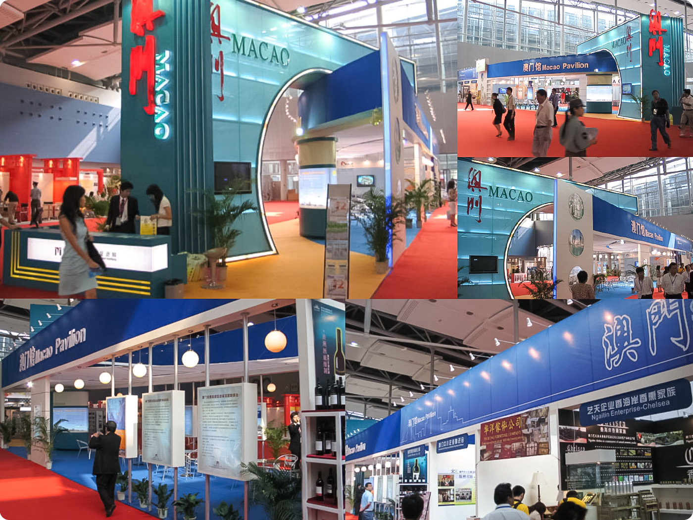 China International SME Fair